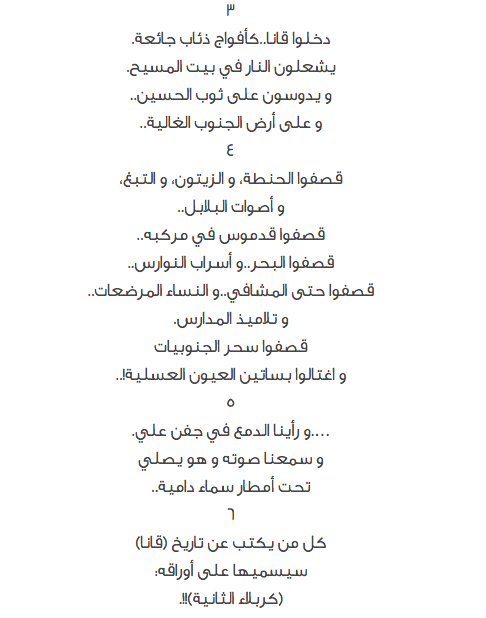 شعر عن العيون العسلية نزار قباني Shaer Blog